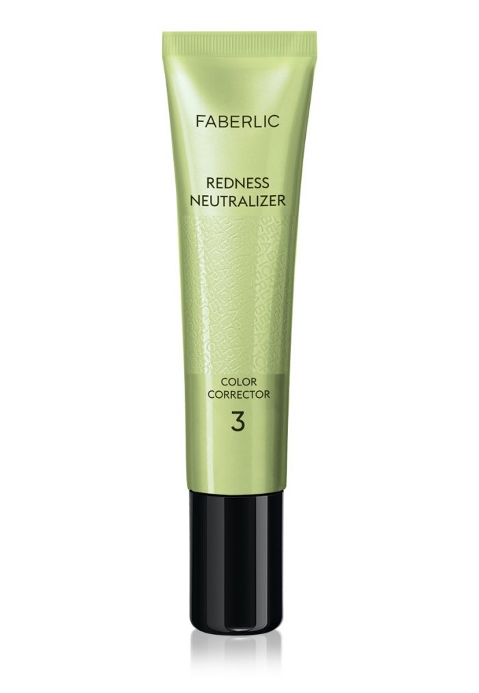 Paint IT Green Face Corrector