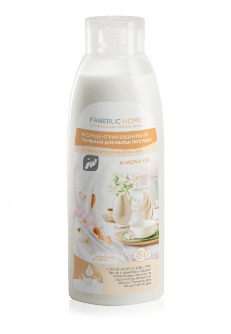 Concentrated Dishwashing Liquid with Almond Oil