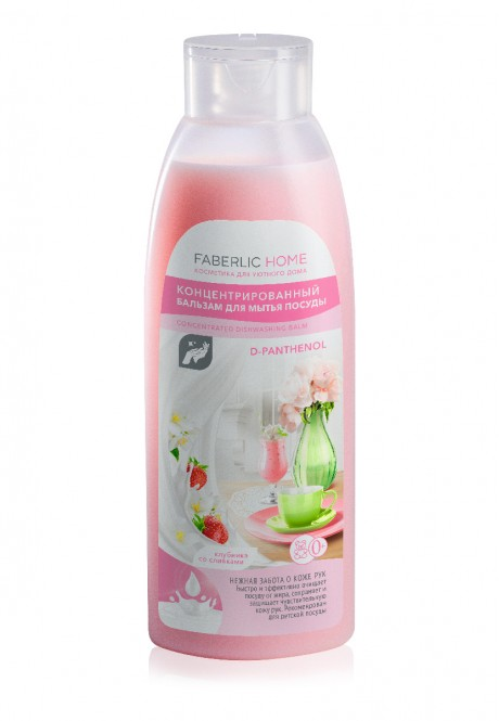 Concentrated Dishwashing Liquid with D-Panthenol