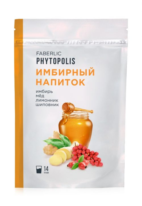 Instant Ginger Drink with Honey, Schisandra and Rose Hips