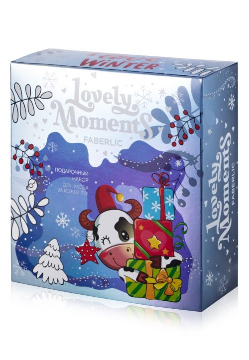 Lovely Moments Hand Care Gift Set